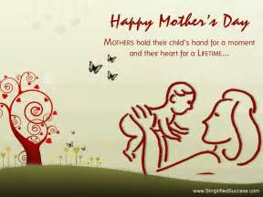 s day quotes estelle top mothers day messages in shayari