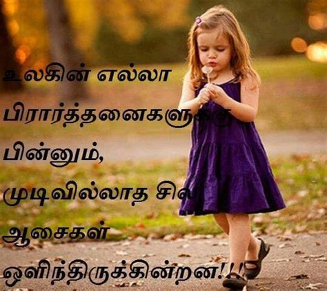 womens tamil kavithai 124 best images about tamil kavithai on pinterest