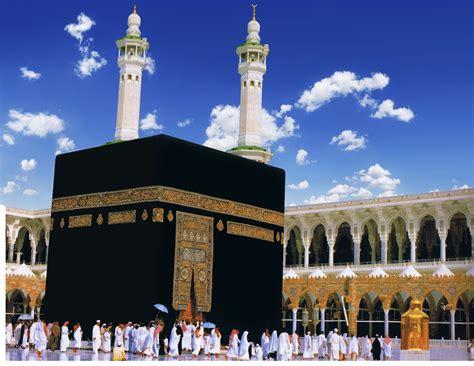 ka bah shamsuddin waheed organized spirituality lessons from