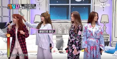dramanice new yang nam show las integrantes de girl s day estallan de risa mientras