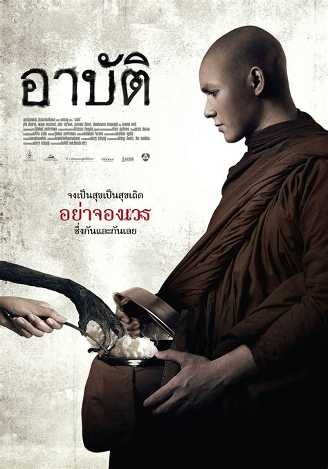 film thailand update 2016 hd อาบ ต ด หน ง ว จารณ หน ง ฉากเด ด mv เพลงประกอบ โหลด
