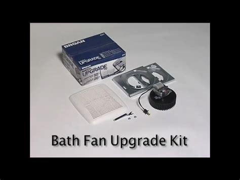 bathroom fan upgrade kit bathroom fan upgrade kit 28 images 690upgkit broan