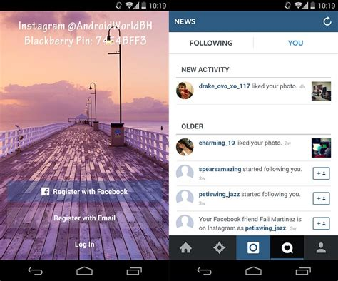 tutorial accounts on instagram use two instagram accounts at the same time on your smartphone