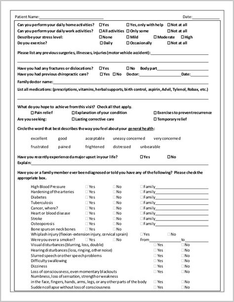 Chiropractic New Patient Intake Forms Form Resume Exles X0zavkjzjd Patient Intake Form Template Word