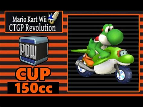 7 Tips On Mario Wii With A Partner by Mario Kart Wii Custom Tracks Pow Block Cup Episode 4