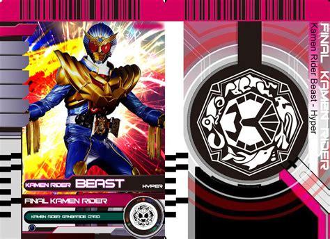 kamen rider decade card template kamen rider card beast hyper by w11wo on