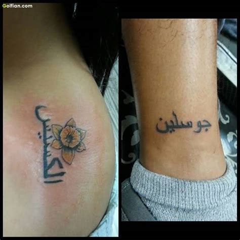 small word tattoo 70 best arabic design arabic calligraphy