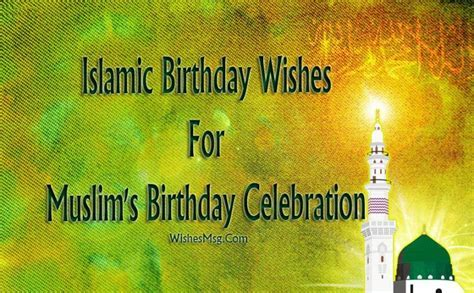 Islamic Birthday Wishes, Messages and Quotes   WishesMsg
