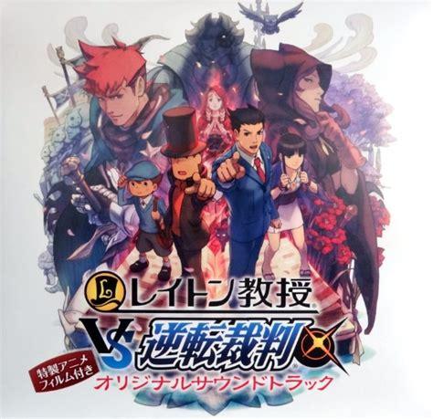 X Anime Soundtrack by Professor Layton Vs Gyakuten Saiban Original Soundtrack