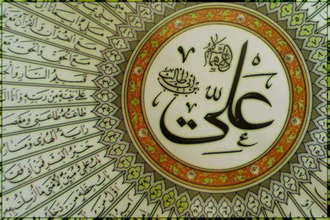 Kdiali Bin Abi Talib ali bin abi talib quotes quotesgram