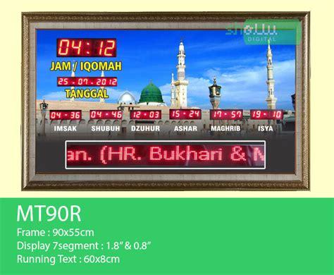cara membuat jam digital masjid jual jam digital buat masjid 0813 8188 6500 jual
