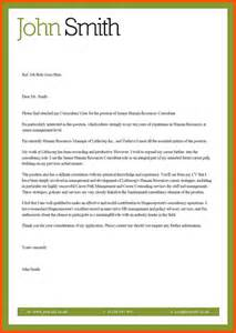 Cover Letter For Microsoft by Microsoft Cover Letter Template Pictures To Pin On Pinsdaddy