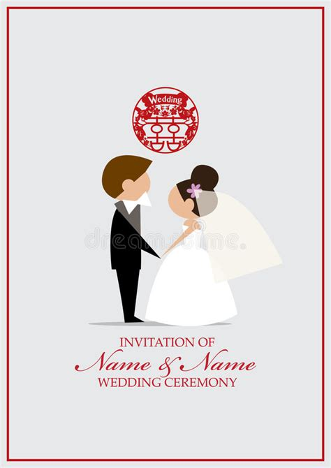 Free Vector Template Wedding Card by Paper Cut Style Wedding Invitation Card Template