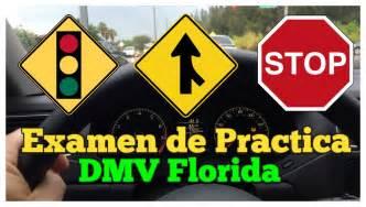 examen teorico licencia de conducir 2016 florida minimum examen escrito de manejo dmv florida respuestas del test