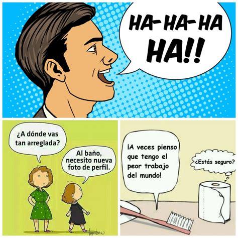 imagenes comicas para pin frases chistosas para compartir con tus amigos