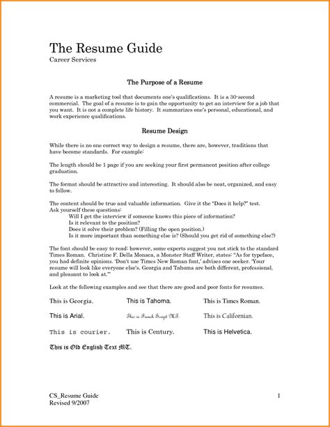 5 first job resume template financial statement form