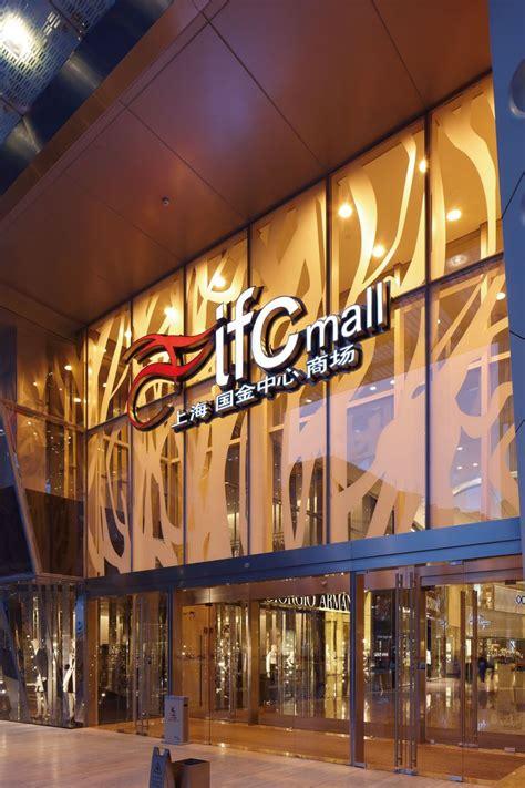 web design for shanghai based interior architects gds shanghai ifc mall benoy interior design shopping