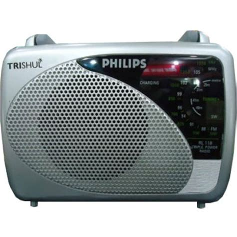 Radio Fm Philips Radio Fm buy philips rl118 00 fm radio grey at best price