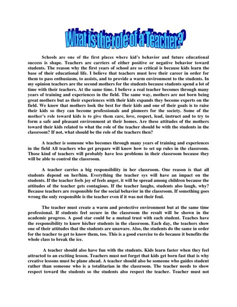 Teachers Essay Exles by Teachers Essay
