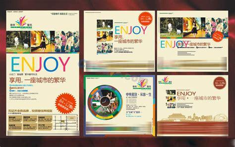 renovation brochure design vector material over millions real estate brochure design vector material over