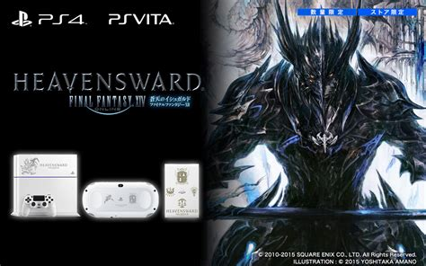 Kaset Ps4 Xiv The Complete Edition xiv heavensward limited edition ps4 ps vita playstation tv and themes revealed