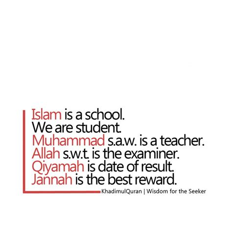 Islamic Quotes Religion Quotes Inspirational Quotes About To Keep