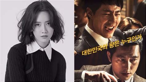 chinese film generations girls generation s yoona quot the king quot and more receive