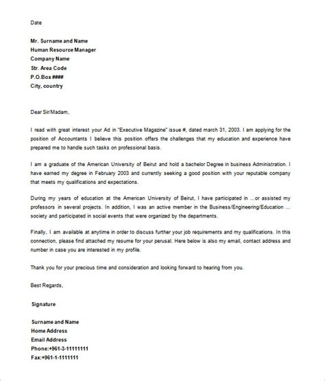 application letter format in microsoft word templates request resumetemplate template letter