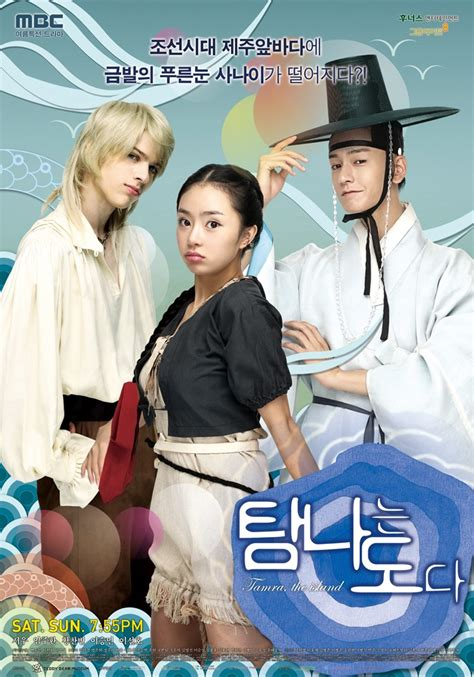film korea cinta segitiga dunianya sari tamra the island tamna the island