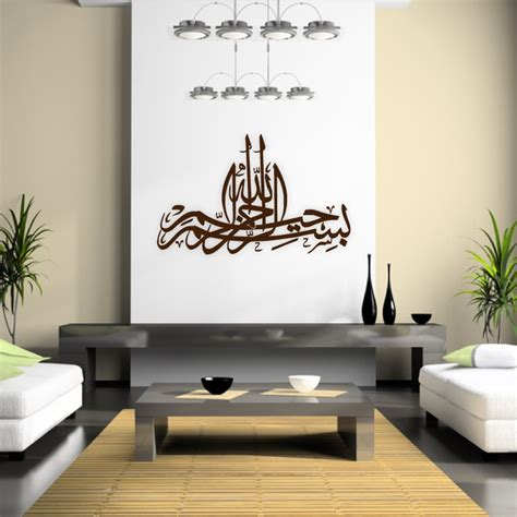 Calligraphy Decorations by Islamic Room Decoration Studio Design Gallery Best