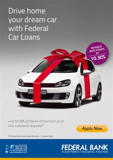 car loan  india car loan interest rate federal bank