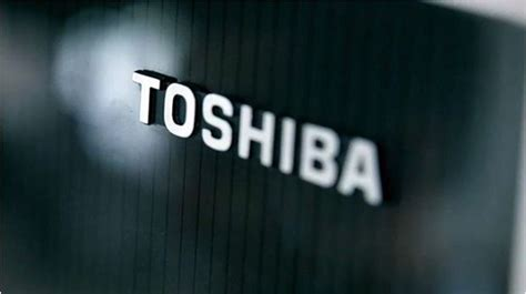 toshiba earnings report toshiba is expected to report 200 billion yen in
