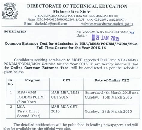 Mba Cet Registration by Mah Cet 2015 Mba Dates Application Form Exacthub