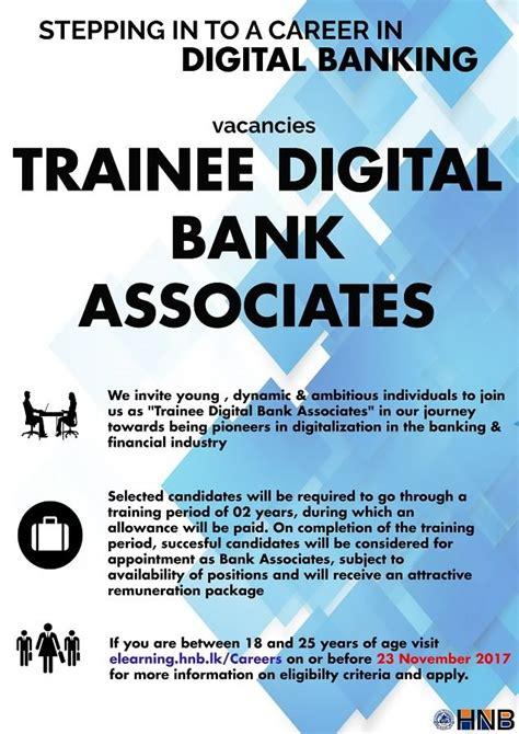 trainee bank trainee digital bank associates hnb bank government