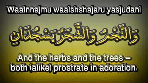 download mp3 ar rahman ahmad saud ar rahman ahmad saud youtube