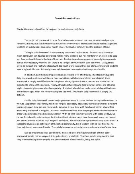 Proposing A Solution Essay On Bullying by Essay On Aids In Docoments Ojazlink