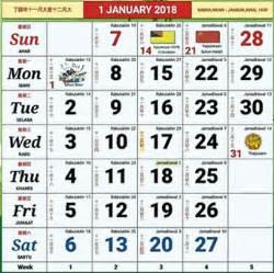 Kalendar 2018 Malaysia Kuda Kalendar Kuda 2018 Malaysia