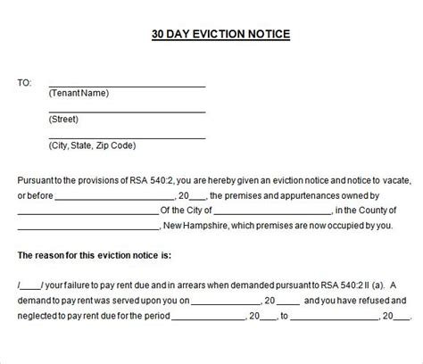 Printable Sle 30 Day Notice To Vacate Template Form Real Estate Forms Pinterest Real Eviction Notice Template Massachusetts