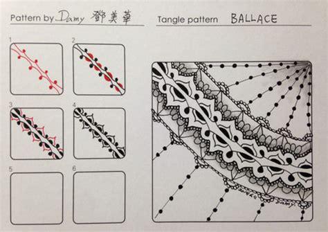 how to start a zendoodle buchanan 3 d all levels 2014 15 3d 1