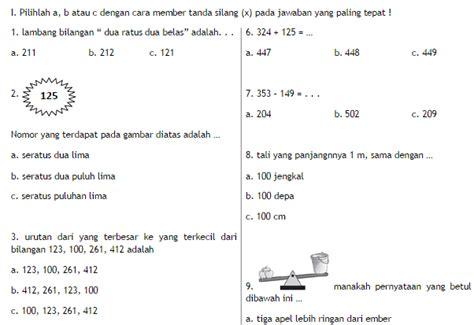 Teril Berhitung Matematika Kelas 8 soal matematika kelas 2 sd ktsp 2006