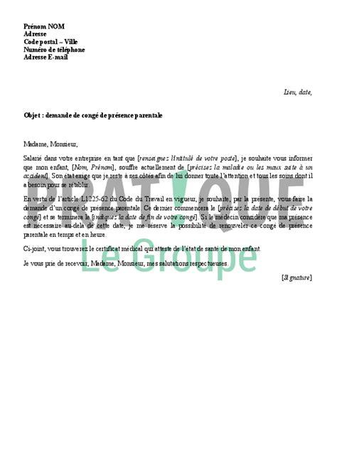Demande De Parloir Lettre Type Application Letter Sle Exemple De Lettre De Demande Cong 233 Sabbatique