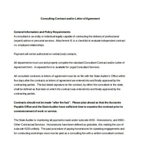 Contract Letter To A Consultant consultant agreement template 15 free word pdf