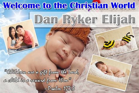 photo booth layout for baptism dan ryker elijah s christening tarpaulin cebu balloons