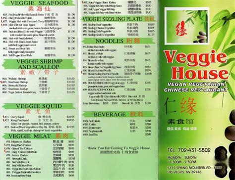 veggie house veggie house 28 images veggie house las vegas menu