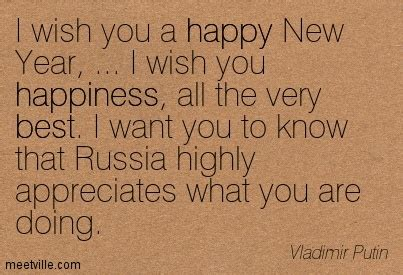 i wish you a happy new year blessing quote