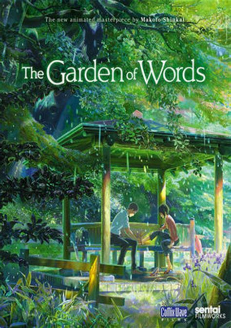 the garden of words 2013 for rent on dvd dvd netflix