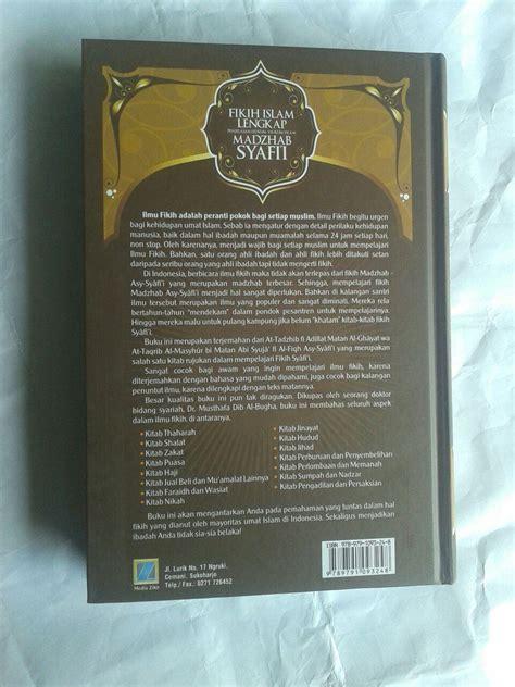 Matan Fikih Madzhab Syafii buku fikih islam lengkap penjelasan hukum hukum islam madzhab syafi i