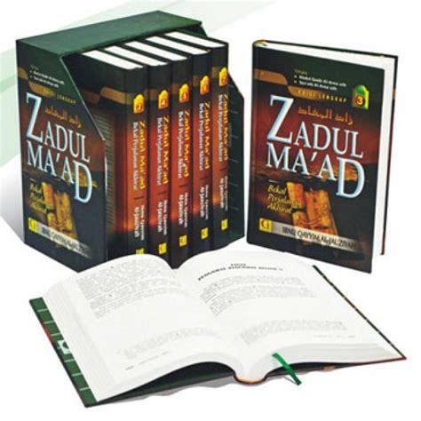 Zaadul Maad Lengkap 6 Jilid zadul ma ad bekal perjalanan akhirat karya ibnul qayyim