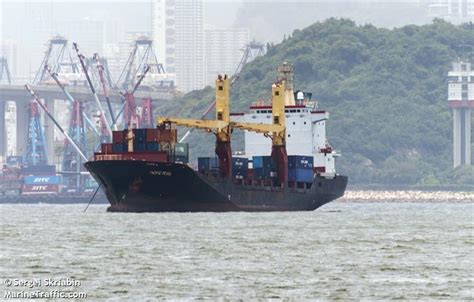 Lu Luster Lt 08 Bunga schiffsdetails f 252 r pacific pearl container ship imo