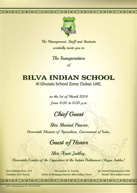 Dubai: Inaugural Ceremony of Bilva Indian School   KANNADIGA WORLD